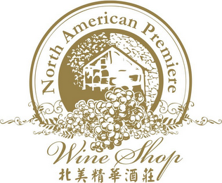 mark for NORTH AMERICAN PREMIERE WINE SHOP, trademark #85191571