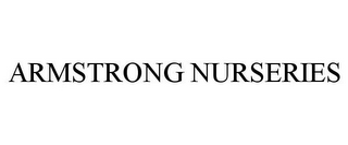 mark for ARMSTRONG NURSERIES, trademark #85209508
