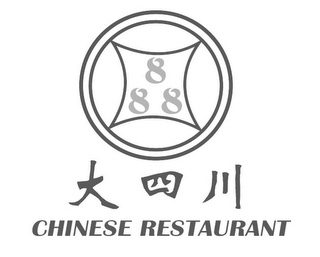 mark for 888 CHINESE RESTAURANT, trademark #85257458