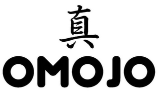 mark for OMOJO, trademark #85260964