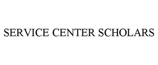 mark for SERVICE CENTER SCHOLARS, trademark #85276687