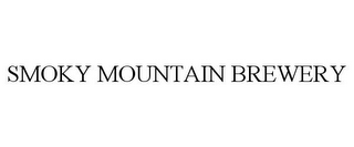 mark for SMOKY MOUNTAIN BREWERY, trademark #85298259
