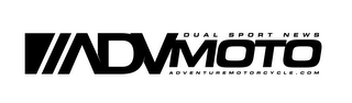mark for ADVMOTO DUAL SPORT NEWS ADVENTUREMOTORCYCLE.COM, trademark #85343570