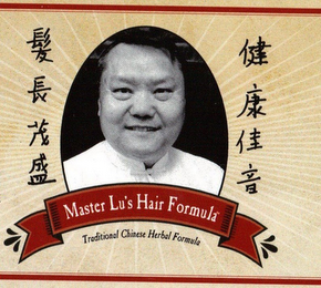 mark for MASTER LU'S HAIR FORMULA TRADITIONAL CHINESE HERBAL FORMULA, trademark #85371435