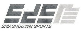 mark for SDSE SMASHDOWN SPORTS, trademark #85396910