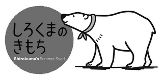 mark for SHIROKUMA'S SUMMER SCARF, trademark #85415215