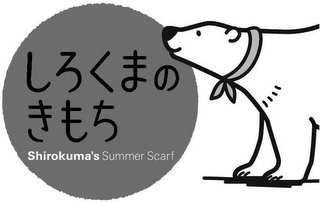 mark for SHIROKUMA'S SUMMER SCARF, trademark #85415235