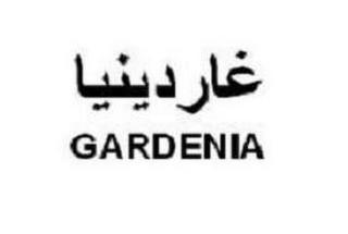 mark for GARDENIA, trademark #85432435