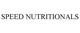 mark for SPEED NUTRITIONALS, trademark #85447916