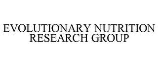 mark for EVOLUTIONARY NUTRITION RESEARCH GROUP, trademark #85464670