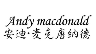 mark for ANDY MACDONALD, trademark #85480980