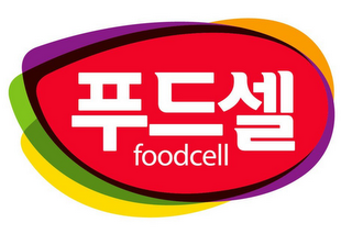 mark for FOODCELL, trademark #85484008