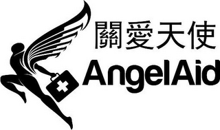 mark for ANGELAID, trademark #85486185