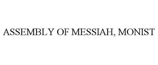 mark for ASSEMBLY OF MESSIAH, MONIST, trademark #85505599