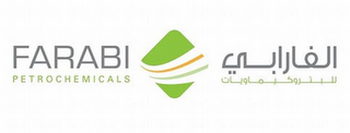 mark for FARABI PETROCHEMICALS, trademark #85522509