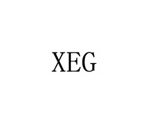 mark for XEG, trademark #85532833