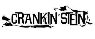 mark for CRANKIN' STEIN, trademark #85543280