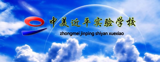 mark for ZHONGMEI JINPING SHIYAN XUEXIAO, trademark #85562267