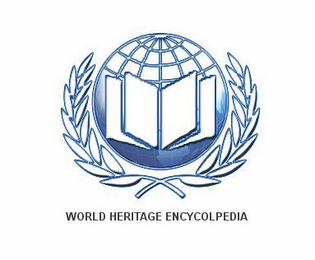 mark for WORLD HERITAGE ENCYCLOPEDIA, trademark #85571125