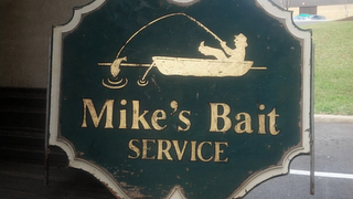 mark for MIKE'S BAIT SERVICE, trademark #85572527
