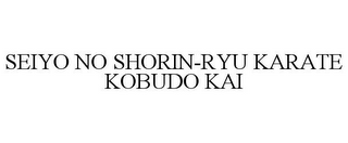 mark for SEIYO NO SHORIN-RYU KARATE KOBUDO KAI, trademark #85578959