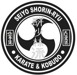 mark for SEIYO SHORIN-RYU · KARATE & KOBUDO ·, trademark #85579026