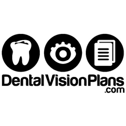mark for DENTALVISIONPLANS.COM, trademark #85580714