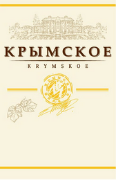 mark for KRYMSKOE M, trademark #85584424