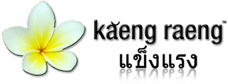 mark for KAENG RAENG, trademark #85596679