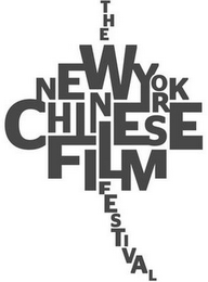 mark for THE NEW YORK CHINESE FILM FESTIVAL, trademark #85601958