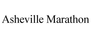 mark for ASHEVILLE MARATHON, trademark #85623175