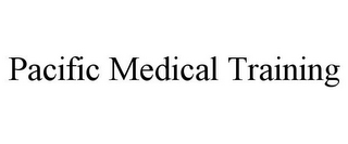 mark for PACIFIC MEDICAL TRAINING, trademark #85651307