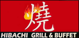 mark for HIBACHI GRILL & BUFFET, trademark #85653311