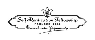 mark for SELF REALIZATION FELLOWSHIP FOUNDED 1920 PARAMAHANSA YOGANANDA, trademark #85654913