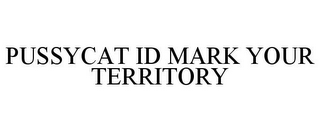 mark for PUSSYCAT ID MARK YOUR TERRITORY, trademark #85658759