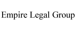 mark for EMPIRE LEGAL GROUP, trademark #85665981