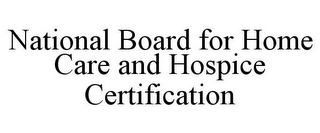 mark for NATIONAL BOARD FOR HOME CARE AND HOSPICE CERTIFICATION, trademark #85667361