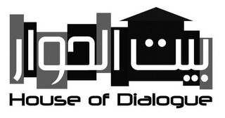 mark for HOUSE OF DIALOGUE, trademark #85669550
