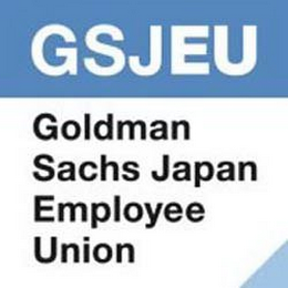 mark for GSJEU GOLDMAN SACHS JAPAN EMPLOYEE UNION, trademark #85673534
