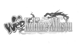 mark for WEB KOIHIME MUSOU, trademark #85683454