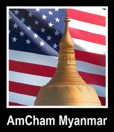 mark for AMCHAM MYANMAR, trademark #85687634