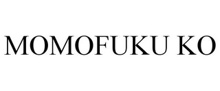mark for MOMOFUKU KO, trademark #85693415