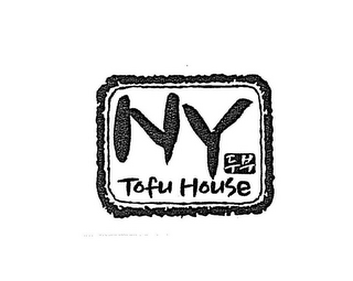 mark for NY TOFU HOUSE, trademark #85697642