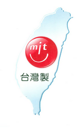 mark for MIT, trademark #85698718