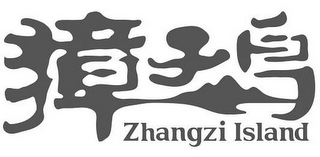 mark for ZHANGZI ISLAND, trademark #85700222
