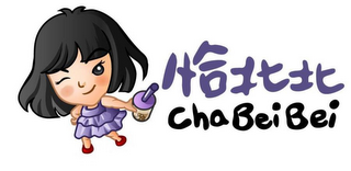 mark for CHA BEI BEI, trademark #85708036
