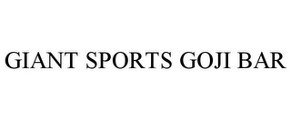 mark for GIANT SPORTS GOJI BAR, trademark #85713915