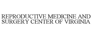 mark for REPRODUCTIVE MEDICINE AND SURGERY CENTER OF VIRGINIA, trademark #85739699