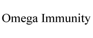 mark for OMEGA IMMUNITY, trademark #85740343