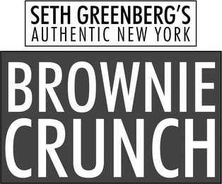 mark for SETH GREENBERG'S AUTHENTIC NEW YORK BROWNIE CRUNCH, trademark #85743909